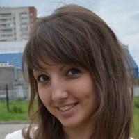 Бурганова Анна Андреевна