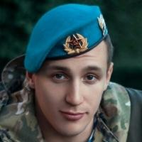 Терн Юрий Александрович