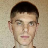 Васильев Максим Вячеславович