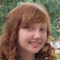 Маслова Ксения Вадимовна