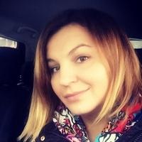Зарина Ольга