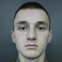 Скоморохов Дмитрий Вячеславович