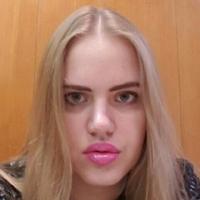 Зинченко Нина Леонидовна