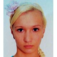 Чепурная Ксения Викторовна