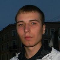 Вернигоров Алексей Геннадьевич